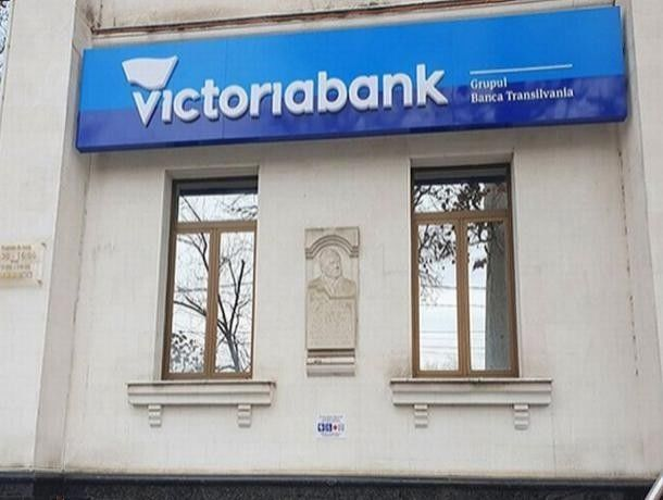 Victoriabank представил новый логотип