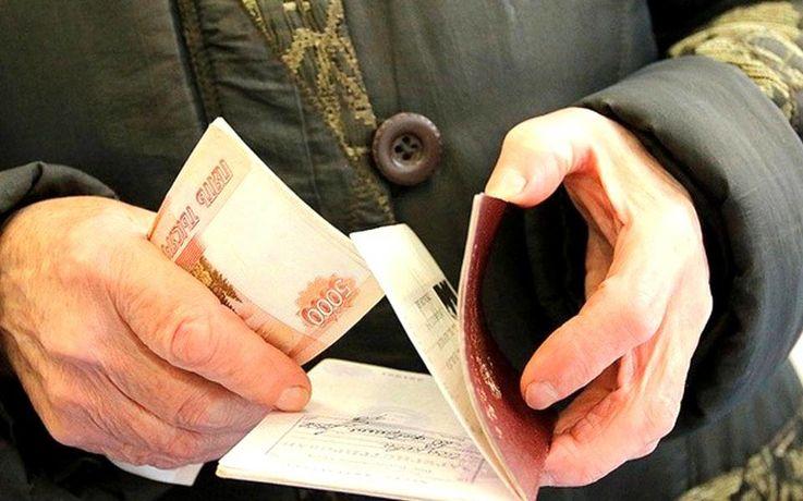 Молдавские граждане, работающие в России, будут обеспечены пенсией