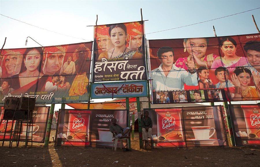 Індійського кіно казино chejnston Казино гри vertualno