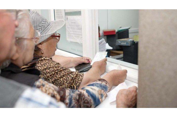 Какое количество заявлений было подало о пересмотре пенсии?