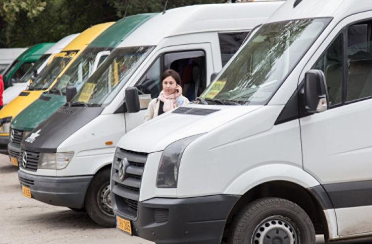 Обращение примэрии в связи с прекращением работы маршрутных такси