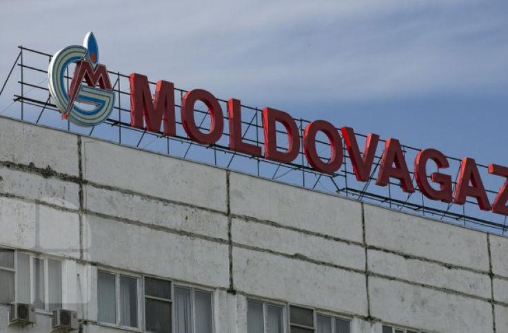 Cînd va scădea prețul la gaz? Precizările Moldovagaz