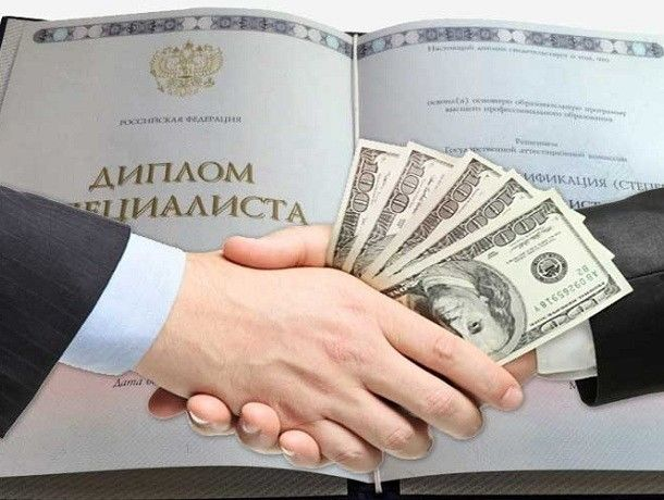 За сколько можно купить дипломную работу в Молдове