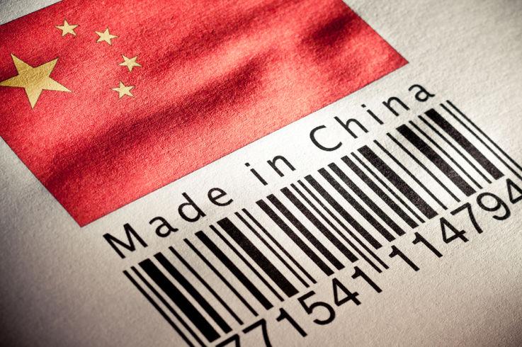 Миллионы китайских компаний под угрозой закрытия из-за коронавируса