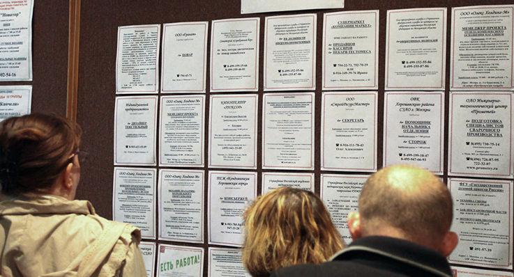 В Молдове сокращается количество безработных