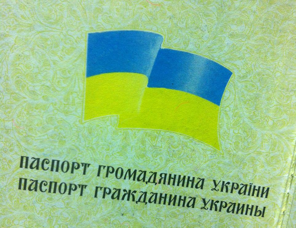 Железногорск красноярский край последние новости