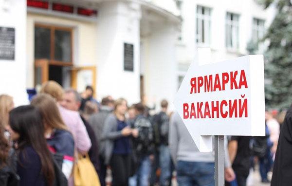 В Кишиневе пройдет масштабная ярмарка вакансий