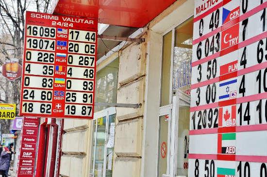 НБМ выявил нарушения в деятельности 30 пунктов обмена валюты
