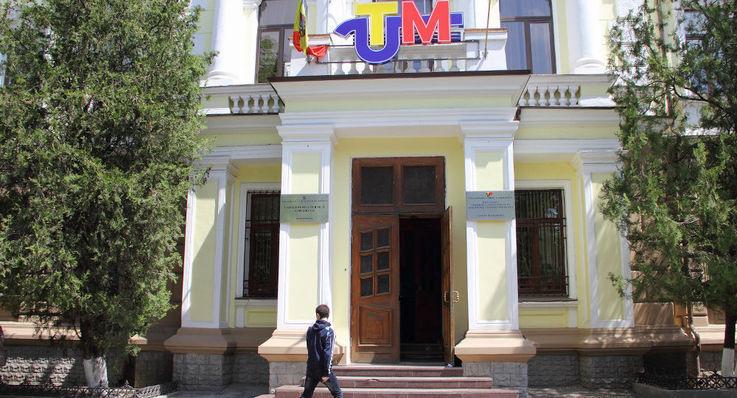 UTM занял 1 место по республике в рейтинге Webometrics