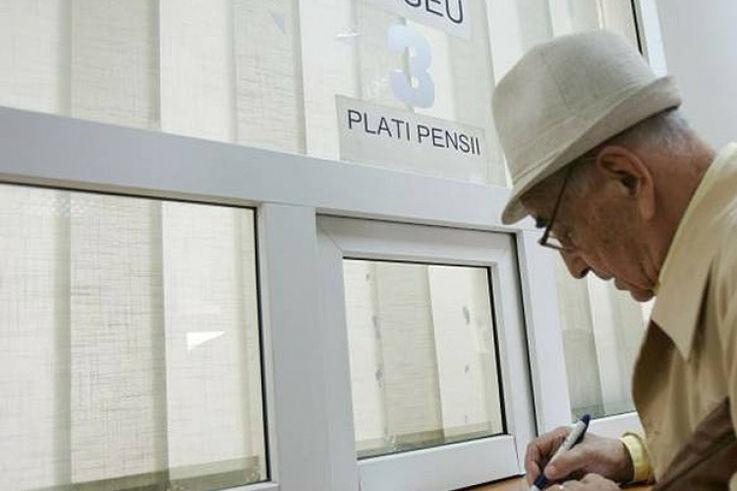Международные пенсии, которые получают в РМ, могут быть пересмотрены