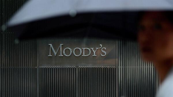 Международное агенство Moody's сохранило кредитный рейтинг Молдовы