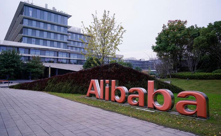 Alibaba Group отказалась от названий должностей