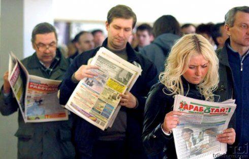12 сентября в Рыбнице состоится ярмарка вакансий «День работодателя»