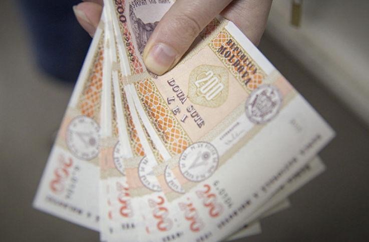 Деньги для пособий по временной нетрудоспособности были перечислены