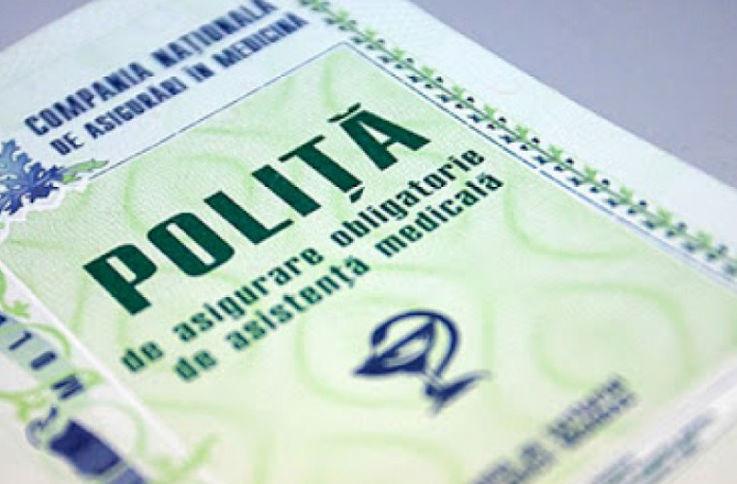 Внесены изменения в закон о фондах обязательного медстрахования