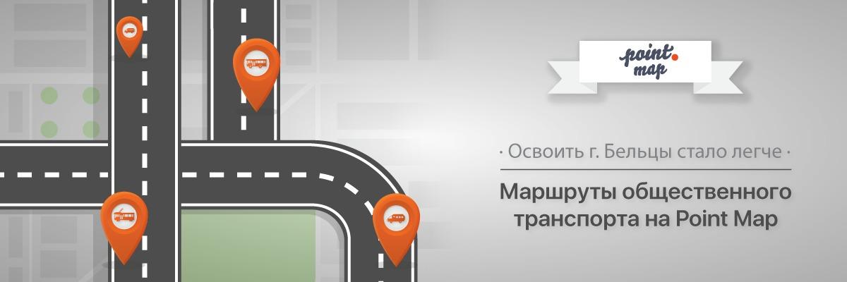 Новости фмс по москве и россии