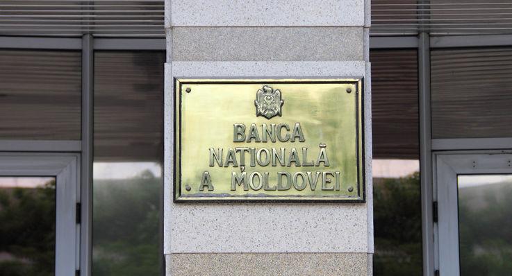 Коронавирус в РМ стал причиной пересмотра условий около 11,5% кредитов