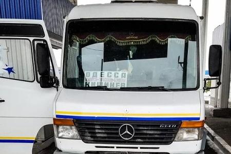 С понедельника возобновляются автобусные рейсы в Украину