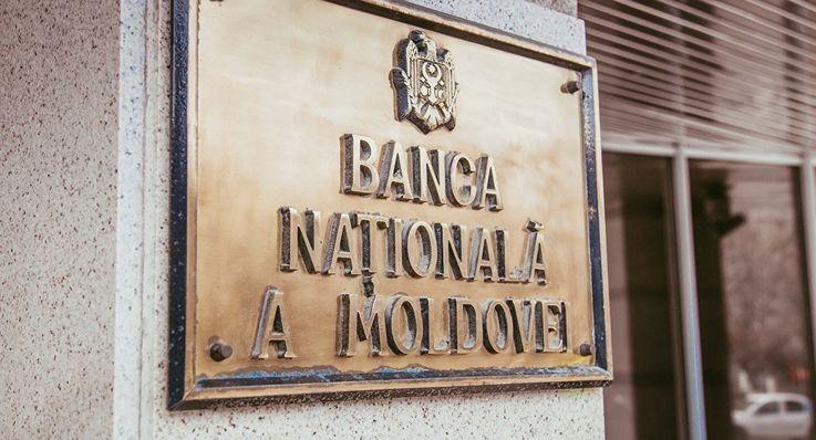 Национальный банк Молдовы начал делиться доходами с государством