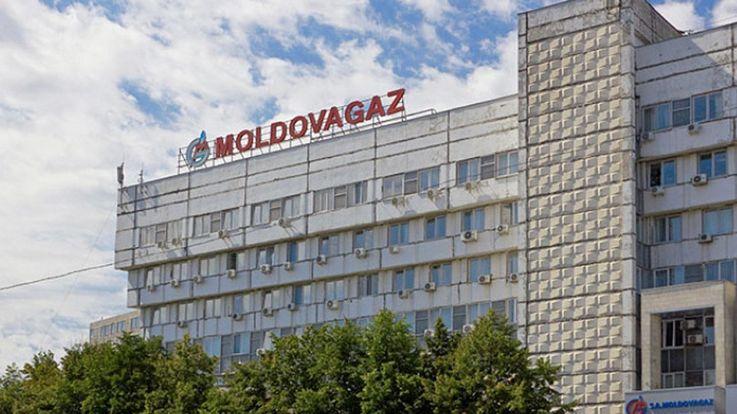 Отрицательные финансовые отклонения Молдовагаз позволят сохранить тарифы