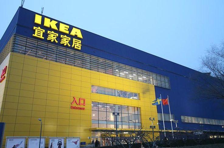 IKEA приостанавливает деятельность в Китае из-за коронавируса