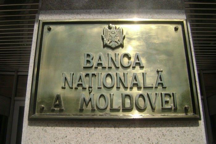 Нацбанк Молдовы объявляет о проведении дня открытых дверей