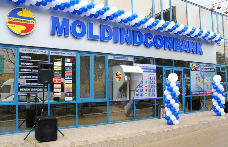 Este prelungit termenul de vânzare a acțiunilor emise de Moldindconbank