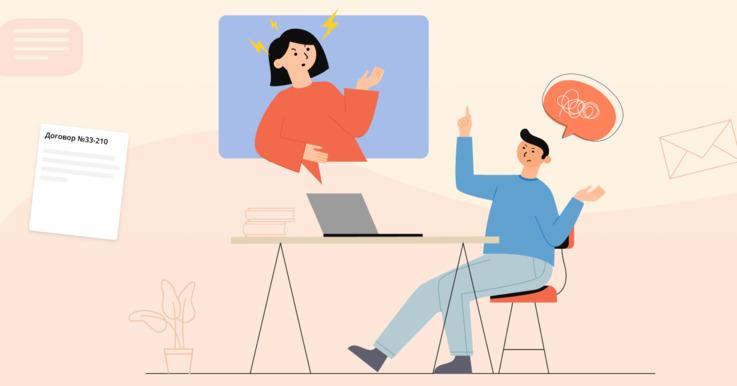 Как общаться с коллегами на удалёнке, чтобы тебя поняли и не прокляли