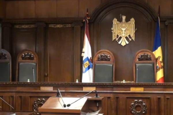 ВСМ обсудят кандидатов на должности судей в Конституционный суд