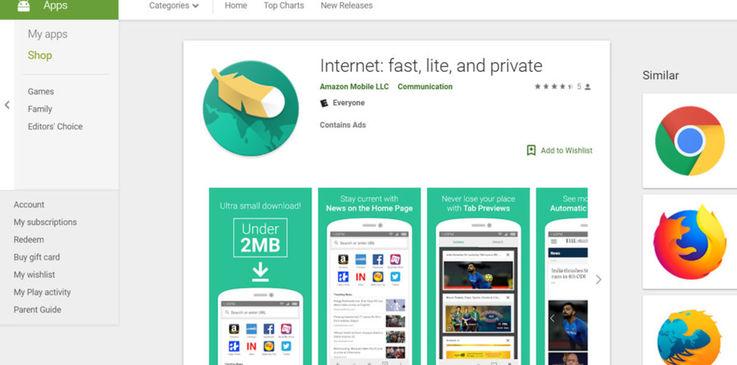Amazon тестирует собственный браузер Internet