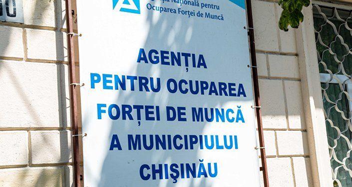 Пандемия может увеличить число безработных в Молдове до 100 000 человек