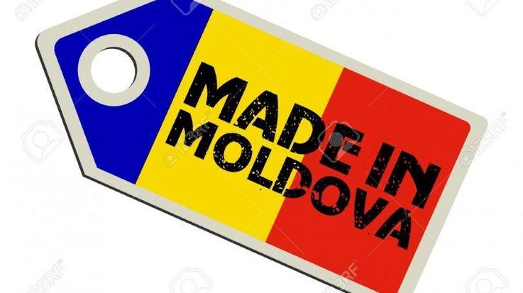 Молдова производит продукцию, достойную указания места происхождения