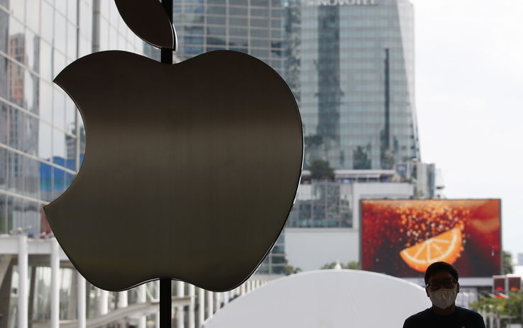 Рекордный рост акций сделал Apple самой дорогой компанией в мире
