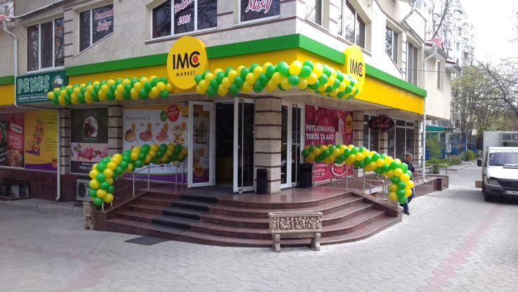 Сеть магазинов Linella планирует приобрести магазины IMC Market