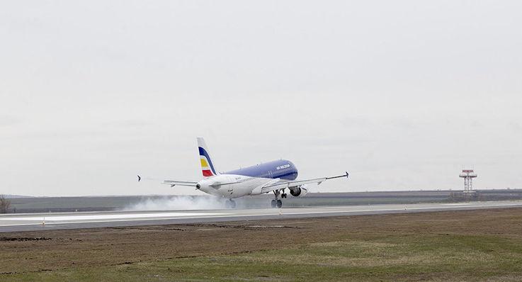 Инвесторов для открытия аэропортов в РМ выберут на конкурсной основе