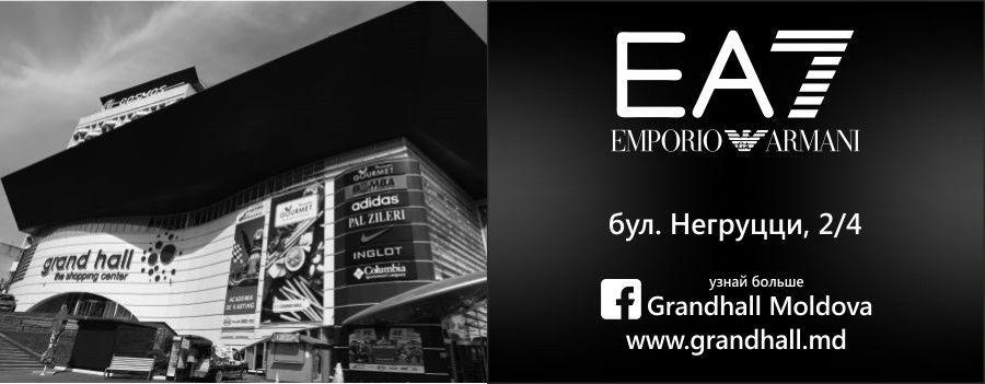 fafda33bffc2 Итальянская одежда Emporio Armani EA7 славится во всём мире. Торопитесь  только 3 дня, с 23 по 25 ноября, в ТРЦ Grand Hall спортивный бренд  от-кутюр, ...