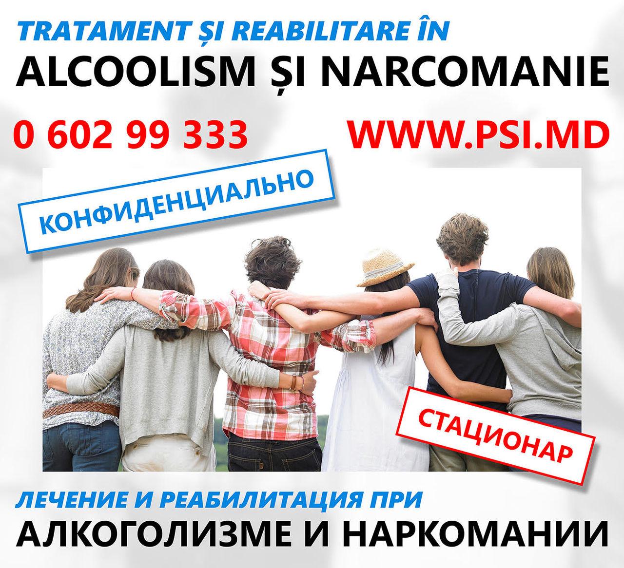 Реабилитационне центры по лечению алкоголизма в молдавии кодирование от алкоголизма северный округ