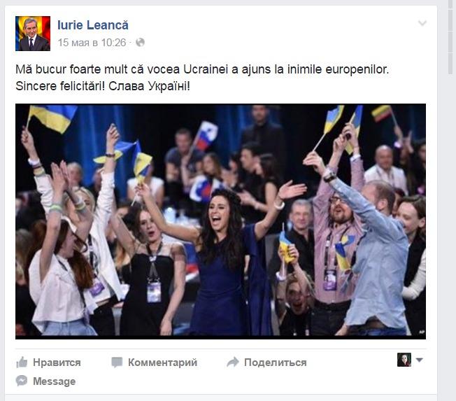 Евровидение европа выбрала россию