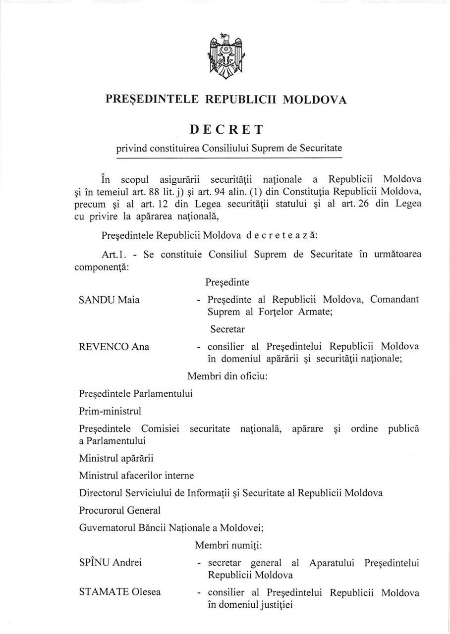 Президент Санду назначила новых членов Высшего совета безопасности