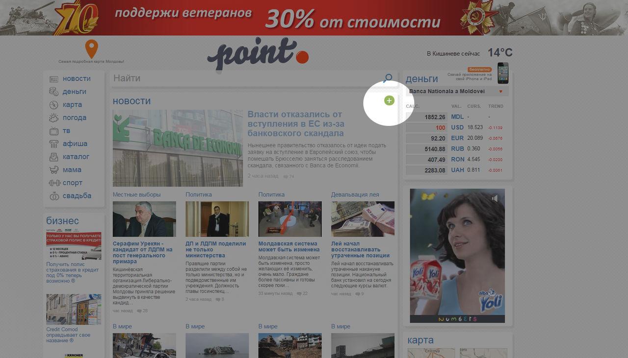 Новости волгодонск смотреть