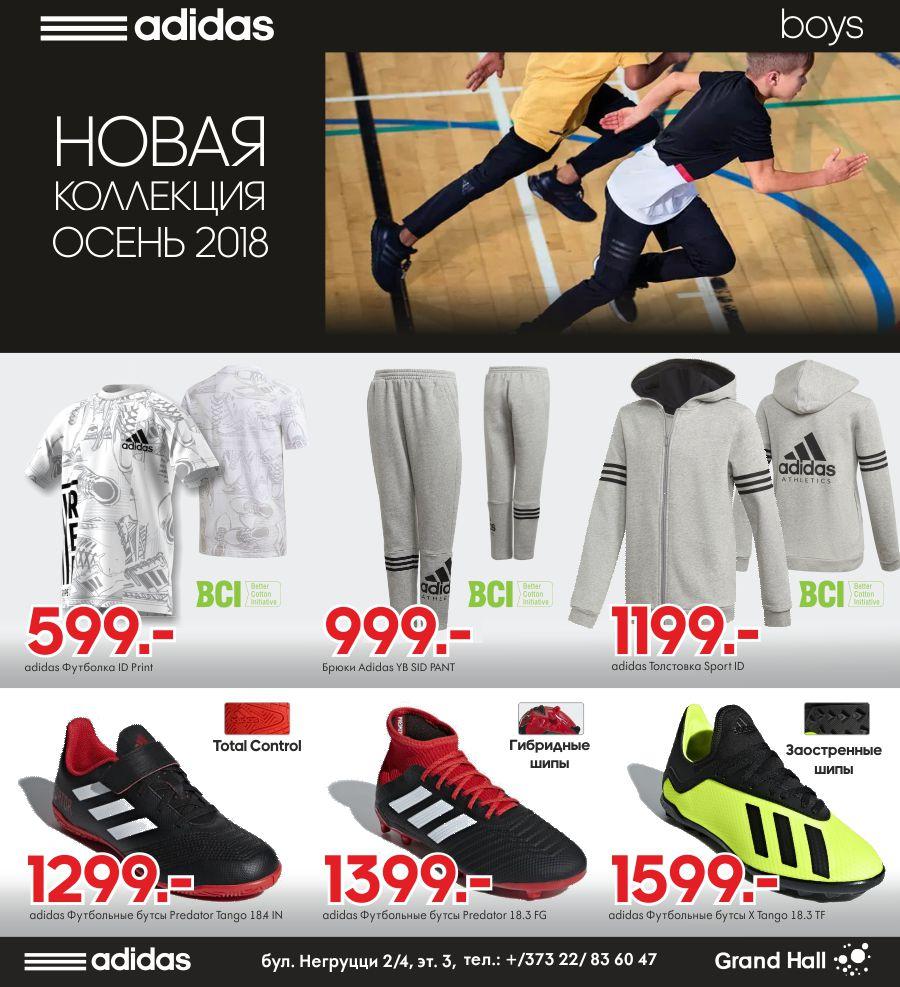 Adidas Originals предлагает кроссовки из зала славы - adidas Superstar в  новом дизайне. Исследуя мир через движение, активные девушки будут с  гордостью ... 71f3f7bbf0f