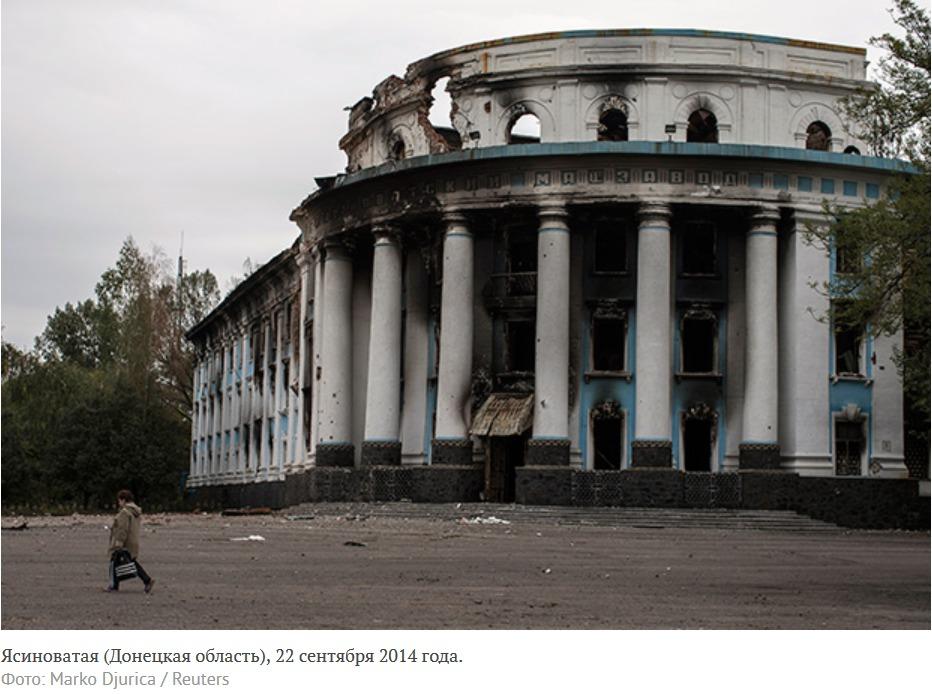 Украина направит $120 миллионов на восстановление Донбасса