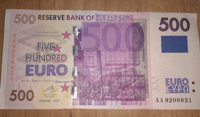 плменять евро в омске