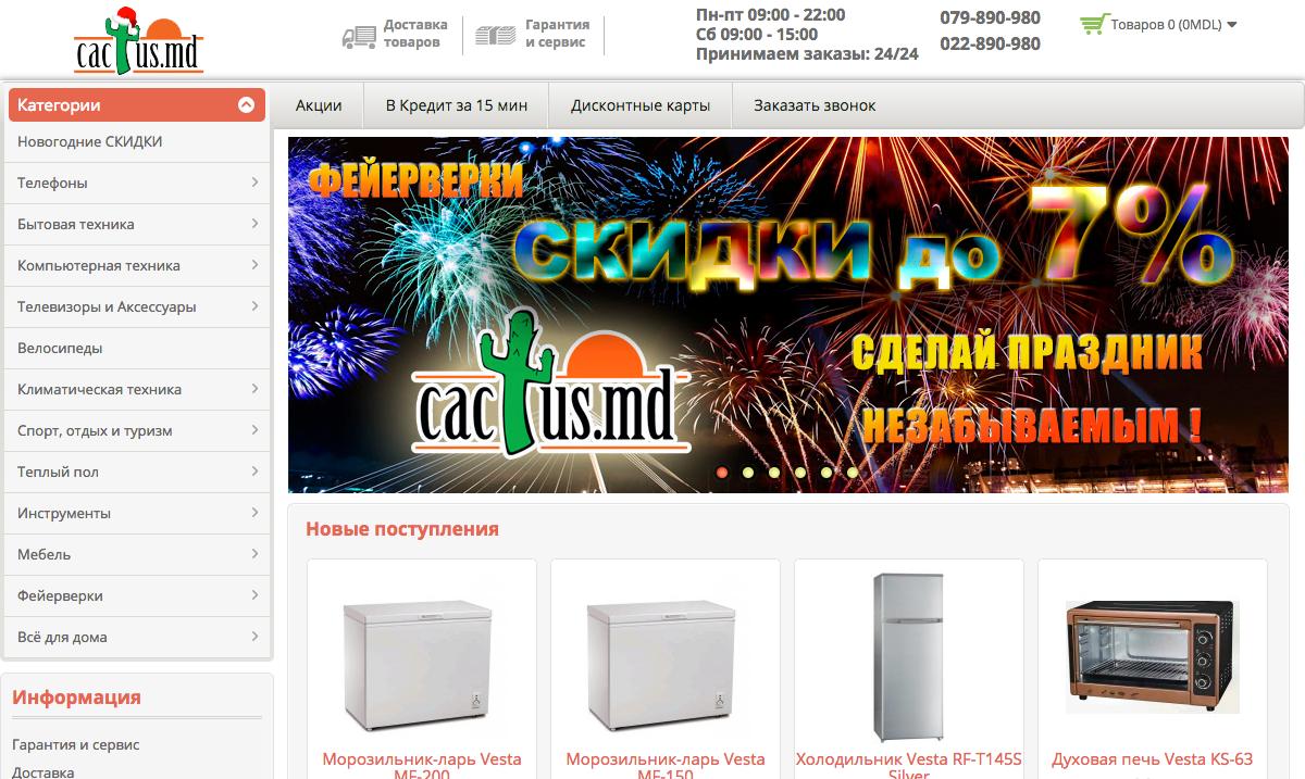 540e7d3f637c Второе место занимает онлайн сервис покупок за рубежом – bayshop.com. По  словам администраторов портала, зарубежные товары дойдут до покупателя за 5  дней и ...