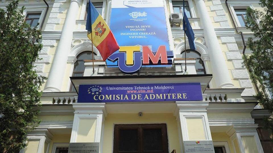20 студентов из общежития Технического университета Молдовы госпитализировали. У всех повышенная температура