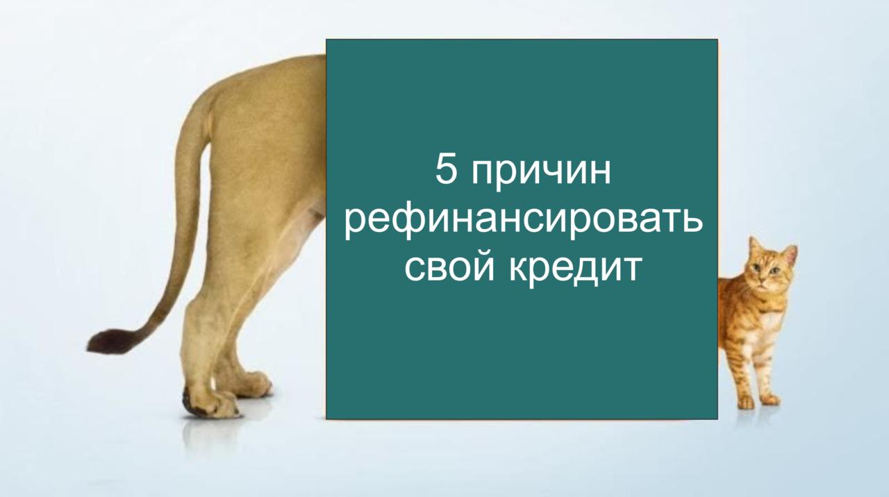 банк открытие кемерово официальный сайт кредит наличными