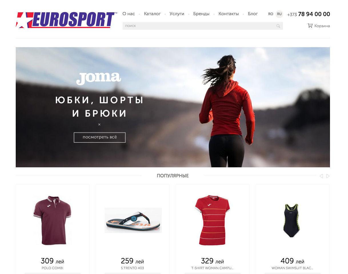 cc62494f9cd1 Eurosportmd.md - новый магазин спортивной одежды в Молдове