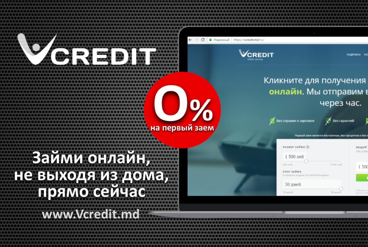 деньги онлайн точка ру взять кредит в мобильном сбербанке