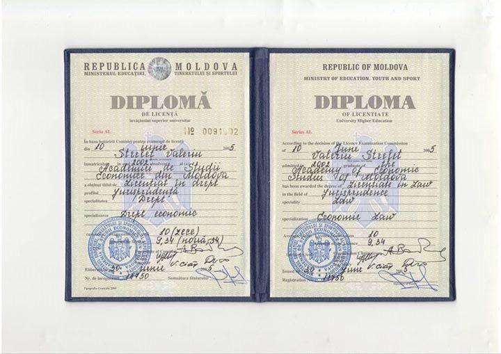 Валерий Стрелец опубликовал свои дипломы об образовании