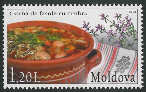 почтовая марка, молдавские блюда